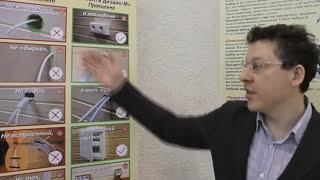 5 фатальных ошибок в электромонтаже? Проводка в деревянном доме.(http://www.pentadesign.ru/article52.htm http://www.pentadesign.ru/ Скрытая проводка в деревянном доме. ПЕНТА дизайн. Проводка в деревянно..., 2016-02-29T21:32:49.000Z)