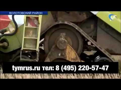 Гусеничные системы для комбайнов и тракторов