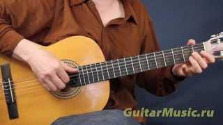 Прогулки по воде - как играть на гитаре - Перебор 2 (упрощенный вариант)