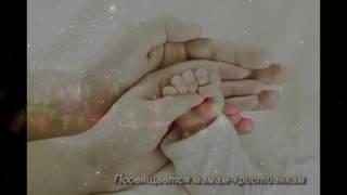 Красивая христианская песня для мамы.