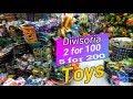 2 for 100,5 for 200 Bagsak Presyong mga Toys sa Divisoria,Philippines