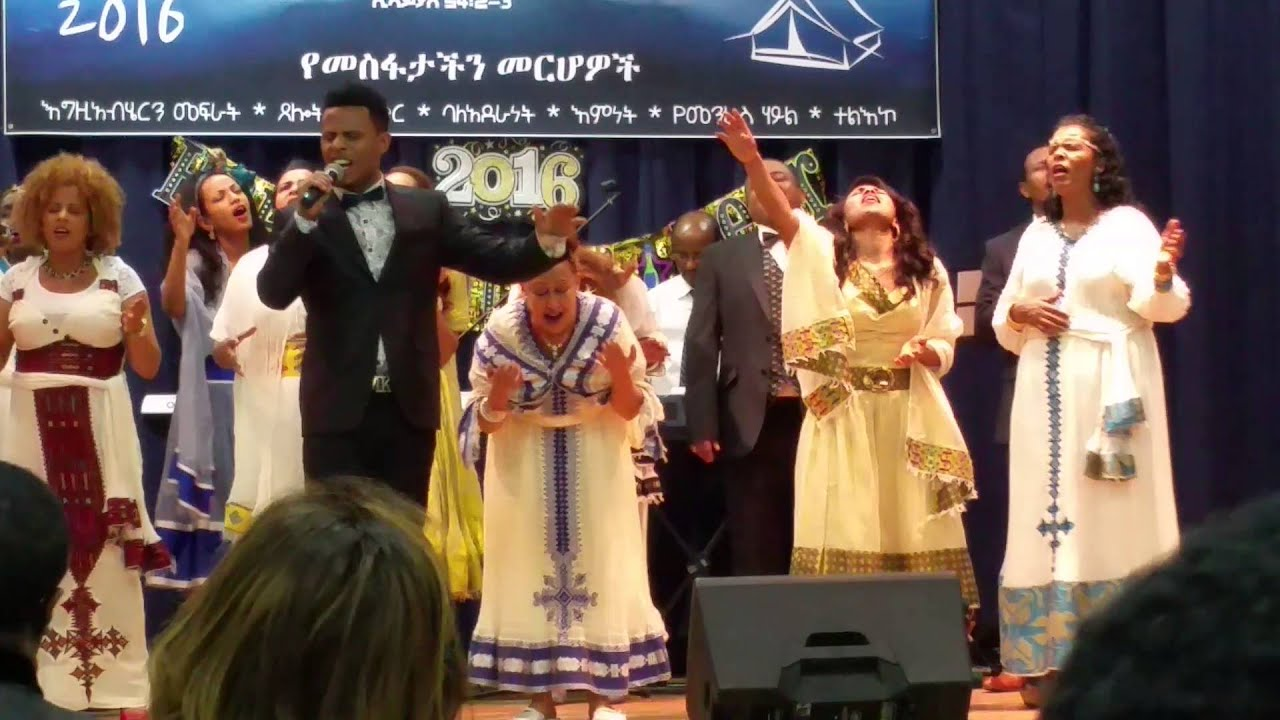ethiopian evangelical church song