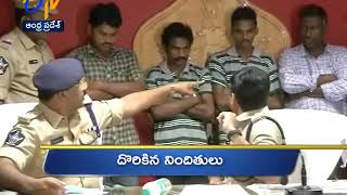 Andhra Andhra Pradesh Industries Promotional Video The video has 2 molestation clips of woman. One is from Andhra Pradesh and the other is from Madhya