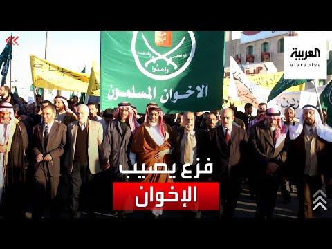 بعد قرارات رئيس تونس.. فزع يصيب الإخوان في دول عربية