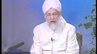 Tarjumatul Quran - Surahs al-Fat'ha [The Triumph]: 19 - al-Hujrat [The Inner Chambers]: 4