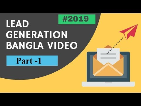 Lead Generation Bangla Tutorial 2019  Lead Collection   Email Marketing   Email Collection   Part-1