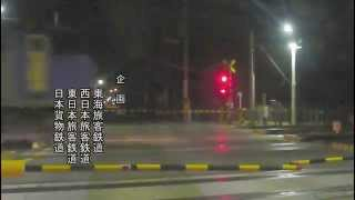【鉄道MAD】とある深夜の東海道線J-ダイドウミャク-