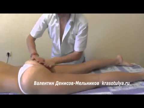 Правильный массаж для ягодиц девушки индивидуалки уфы лучшие