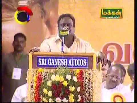 காடுவெட்டி குருவின் ஜாதிவெறி பேச்சு! Kaduvetti Guru Speech