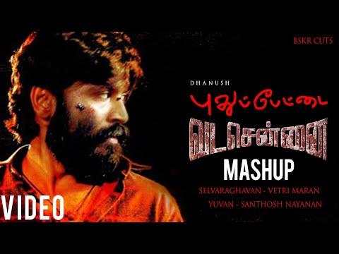 Pudhupettai HD | Tamil Movie | Selvaraghavan | Dhanush | Yuvan & Sana |  Short Edit Cut Story