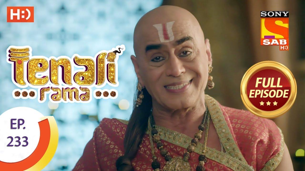 Download Tenali Rama - Ep 233 - Full Episode - 29th May, 2018