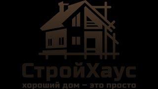 Деревянный дом из клееного бруса. Проект Строй Хаус КБ - 110