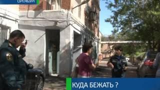 видео Организация уголка гражданской обороны