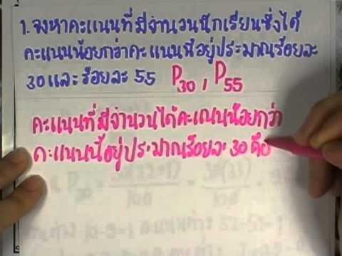 เลขกระทรวง พื้นฐาน ม.4-6 เล่ม3 : แบบฝึกหัด2.3 ข้อ07