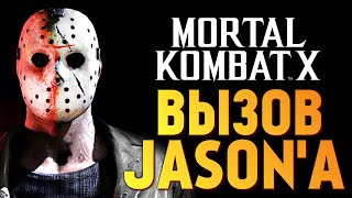 Mortal Kombat X -  ����� �������� (iOS)