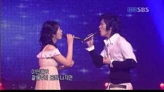 Download Video [HD] Eru feat. Bae Seul Ki - Black Glasses 10.15.06 1080p MP3 3GP MP4