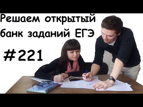 ЕГЭ 2017 | Задание 3 | В треугольнике ABC ... ✘ Школа Пифагора
