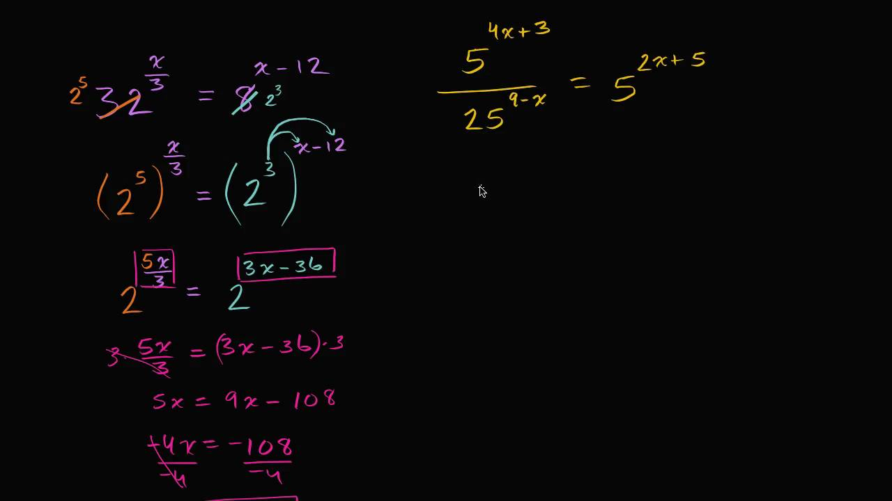 Solving exponential equations using exponent properties (advanced ...