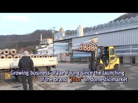 PVC Flooring (Ultralong)