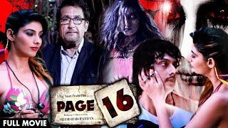 PAGE 16 Full Hindi Movie | New Horror Movies | Aseem Ali Khan | Bidita Bag | Bollywood New Movies