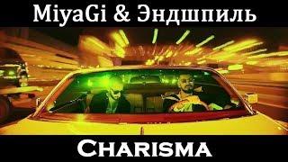 MiyaGi & Эндшпиль, все треки из документального фильма Charisma