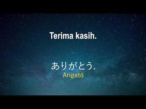 Hallo teman2, akhirnya!! Kesampaian juga target gw bwat upload video yg mengajar bahasa jepang. Basi.