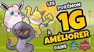 Les Pokémon de 1ÈRE GÉNÉRATION à AMÉLIORER dans Pokémon Épée et Pokémon Bouclier