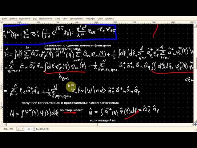 Полевые методы лекция 1