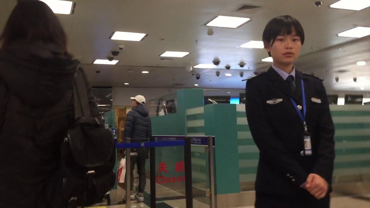 中國廈門機場 - YouTube