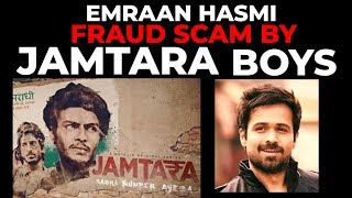 Jamtara | fraud call | bank fraud call | phishing | jamtara boys | spam