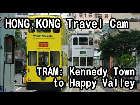 [HKTC] Tram: Kennedy Town to Happy Valley
