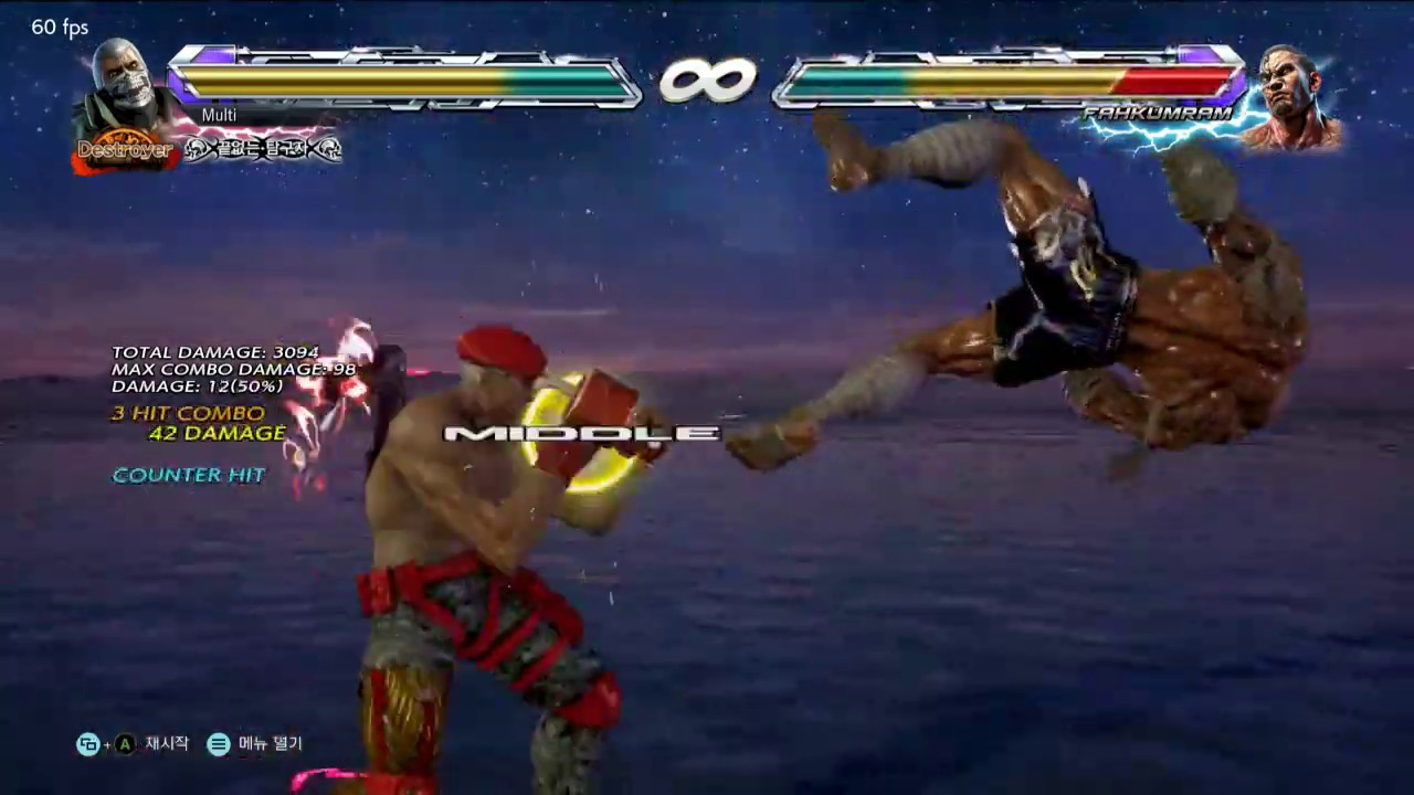 TEKKEN 7 Bryan magic 4 combo (vs Fahkumram)