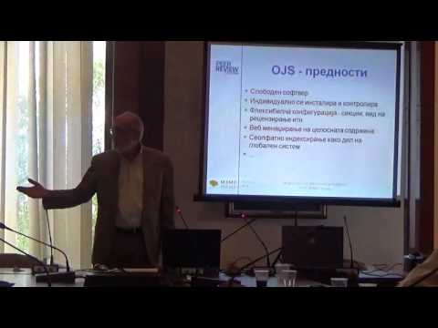 Рецензирање во Open Journal Systems.