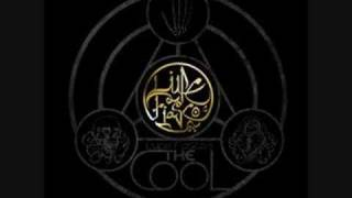 Hello/Goodbye (Uncool) by Lupe Fiasco ft. UNKLE