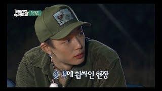 iKON - '교칙위반 수학여행 (iKON PICNIC)' EP.6 PREVIEW