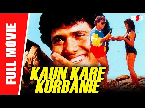 kaun-kare-kurbani-|-full-hindi-movie-|-govinda,-dharmendra,-anita-raj-|-full-hd