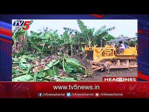 6PM News Headlines   Telangana News   AP News   TV5 News teluguvoice