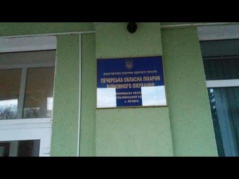 Травмотологический санаторий областной в моём селе Печора