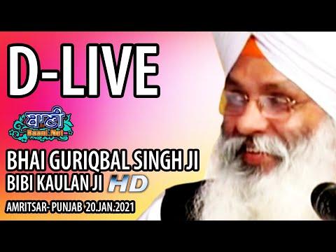 D-Live-Bhai-Guriqbal-Singh-Ji-Bibi-Kaulan-Ji-From-Amritsar-Punjab-20-Jan-2021