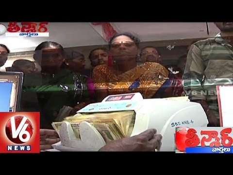Bank Officials About Women Group Loans | Teenmaar News | V6 News