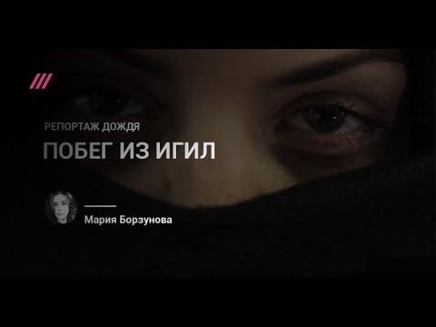 Как Кадыров возвращает
