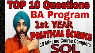 BA Programme 1st Year   Political Science   SOL University  HD video  Jasmeet Classes   10 Questions