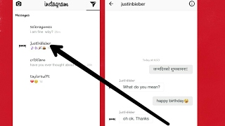 How to Get reply from a celebrity on Instagram DM ! Awesome Way to prank people #instafake