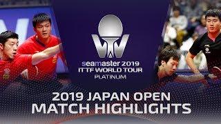 Fan Zhendong/Xu Xin vs Lin Gaoyuan/Liang Jingkun   2019 ITTF Japan Open Highlights (1/2)