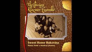 �������� ���� The Chicago Klezmer Ensemble Sweet Home Bukovina (Full Album) ������