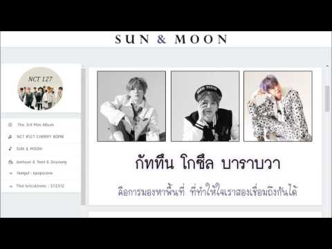 [Karaoke/Thaisub] NCT 127 - Sun & Moon