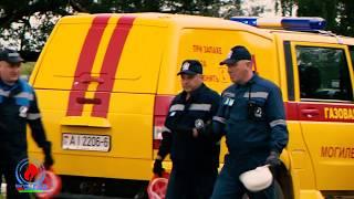 Гимн аварийно-диспетчерской службы РУП ''Могилевоблгаз''