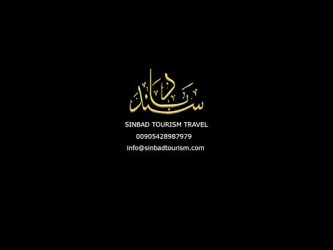 İzmir - Sinbad Tourism Travel -  اهم الاماكن السياحية في اسطنبول مع