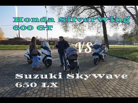 Сравнительный обзор Suzuki Burgman 650 и Honda Silverwing 600 GT