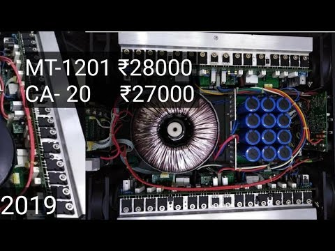 Simon products price | Amplifiers Speakers and Wire's | In Indian dj expo delhi 2019
